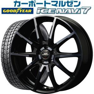 スタッドレスタイヤ 215/50R17 シュナイダー DR-...