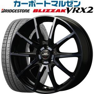 スタッドレスタイヤ 215/55R17 シュナイダー DR-...