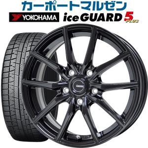 スタッドレスタイヤ 215/55R17 G.speed G-...