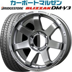 スタッドレスタイヤ 265/65R17 マッドクロス MC-...