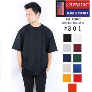 CAMBER キャンバー 301 マックスウェイト Tシャツ メンズ レディース 無地 半袖 厚手 ...