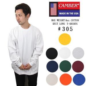 CAMBER キャンバー 305 マックスウェイト ロンT Tシャツ メンズ レディース 無地 長袖...