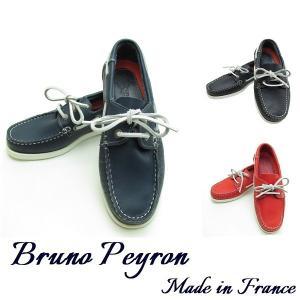 Bruno Peyron フランス製 デッキシューズ 本革 モカシン エスパドリーユ メンズ レディース 紐 赤 大きいサイズ|carre-store