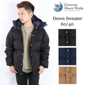 (SALE) CRESCENT DOWN WORKS クレセントダウンワークス  ダウンジャケット ダウン 60/40 DOWN SWEATER 101 メンズ ダウンジャケット アメリカ製 グースダウン|carre-store