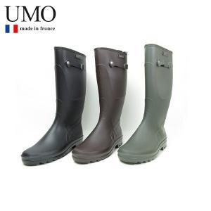 UMO/ウモ TUCSON フランス製 レインブーツ レインシューズ 長靴 ラバーブーツ レディース エンジニア ロング おしゃれ|carre-store