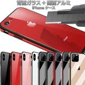 iPhone XS ケース iPhone8 ケース XS MAX ケース iphonex iPhone7 iPhone8Plus iPhone7Plus 強化 ガラス iphone スマホケース カバー アイフォン