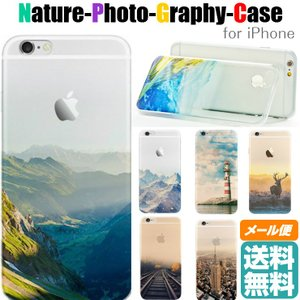 fd6a1b7c56 風景iPhoneケース /iPhone 5/5s/.