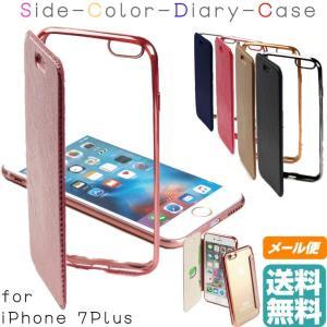 iPhone7 plus ケース 手帳 財布 アイフォン7 ...