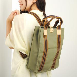 トートバッグ リュックサック レディース レディス 通勤 メンズ Men's カジュアル キャンバス 帆布 2WAY 縦長 A4 イタリア製 Sander's bag|carron