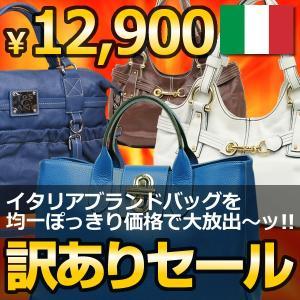 訳ありバッグ レディース レディス ポッキリ アウトレット わけあり 本革レザー イタリア インポートブランド outlet brand bag|carron