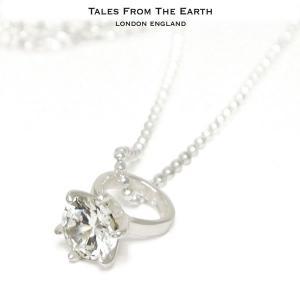 シルバーペンダント リトルガールたちの大っきなダイヤの指輪 イギリス製 TALES FROM THE EARTH|carron