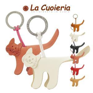 キーリング 猫 革 ネコ cat アニマルモチーフ レディース レディス おしゃれ メンズ Men's キーホルダー レザー イタリア La Cuoieria ブランド brand|carron