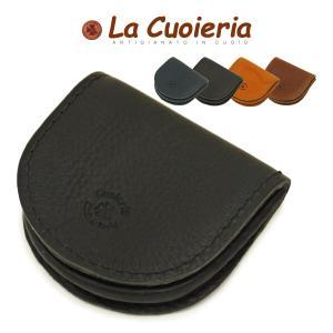馬蹄型コインケース レディース レディス メンズ Men's 革 レザー 小銭入れ イタリアブランド La Cuoieria brand|carron