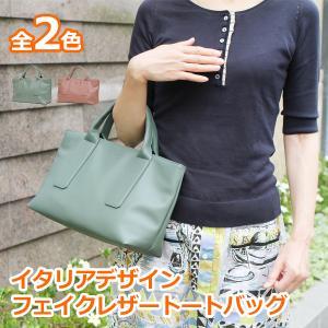 ミニトートバッグ レディース 小さめ ハンドバッグ レディス フェイクレザー フランコフェラーロ イタリアブランド bag 鞄 通販|carron