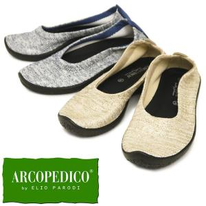 アルコペディコ バレエシューズ 靴 レディース 歩きやすい ヒール 外反母趾 軽量 パンプス ツイードバレリーナ|carron