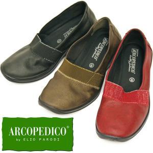 スリッポン レディース 厚底 黒 ヒール コンフォート 靴 シューズ 軽量 パンプス アルコペディコ ルカ|carron