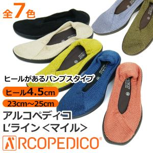 パンプス 痛くない 黒 歩きやすい レディース アルコペディコ 4.5cmヒール マイル MAILU ポルトガル ARCOPEDICO ブランド レディス|carron