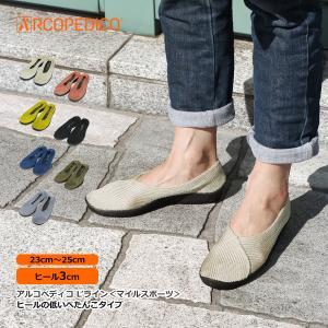 コンフォートシューズ 靴 レディース 歩きやすい 50代 ローヒール アルコペディコ 3cmヒール マイルスポーツ MAILU SPORT ブランド レディス|carron