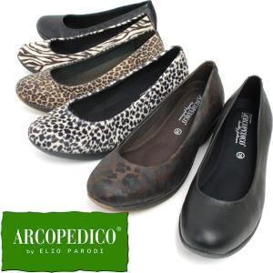 バレエパンプス ドレス アルコペディコ ポルトガル ARCOPEDICO リラックスライン&L'ライン|carron