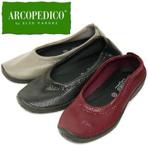 バレエシューズ おしゃれ パンプス レディース レディス 外反母趾 痛くない 走れる 靴 アルコペディコ シルヴィア1|carron