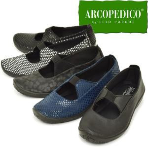 バレエパンプス バレエシューズ 靴 レディース 歩きやすい 40代 50代 60代 疲れない コンフォートシューズ おしゃれ ジオ2 アルコペディコ GEO2|carron