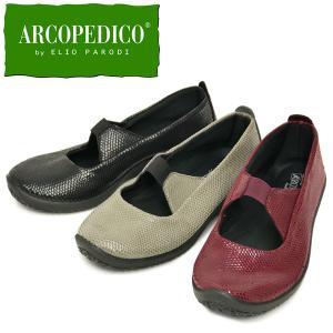バレエシューズ おしゃれ パンプス レディース 軽い 外反母趾 痛くない 走れる 靴 アルコペディコ シルヴィア2|carron