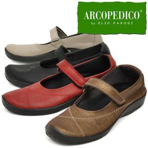 靴 シューズ レディース レディス アルコペディコ 歩きやすい 履きやすい おしゃれ コンフォート ストラップバレリーナ ブランド ぺたんこ brand|carron