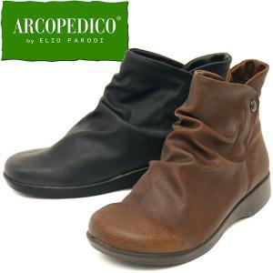 ショートブーツ レディース 歩きやすい ブラウン ブラック ドレープブーツ ARCOPEDICO|carron
