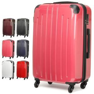 ハードキャリーケース おしゃれ Mサイズ 中型 スーツケース 61リットル TSAロック 4輪キャスター|carron