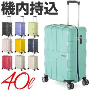 キャリーバッグ 機内持ち込み おしゃれ S ハードキャリーケース 小型 40L スーツケース MAXBOX40 bag|carron