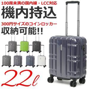 キャリーケース 超軽量 機内持ち込み Sサイズ SS 出張 旅行 トラベル 小さい スーツケース ハードキャリー 小型 1泊 TSAロック キャリーバッグ 8輪 AliMaxG bag|carron