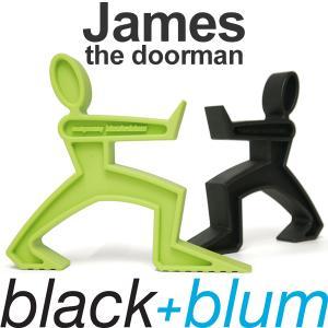 ドアストッパー 室内 ゴム おしゃれ ロンドン発 black+blum ジェームズ James the doorman|carron