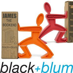 ブックエンド ブックスタンド ロンドン発 black+blum ジェームズ ザ ブックエンド James the bookend|carron