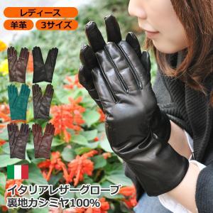 手袋 レディース レディス 暖かい カシミヤライニング イタリア製 本革 ナッパレザー グローブ シンプル セミロング ミドルレングス|carron