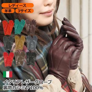 革手袋 レディース ブランド 本革 カシミヤライニング イタリア製 レザーグローブ 暖かい シンプル レディス brand|carron