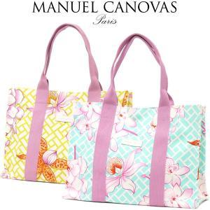 トートバッグ レディース レディス ブランド 通勤 花柄 フランス Manuel Canovas オーキッド・フラワー A4 brand bag|carron