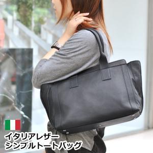 トートバッグ レディース 仕事 通勤 本革レザー シンプル イタリア アントニエッタ ブラック 黒 レディス bag|carron