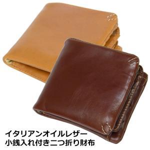 メンズ 二つ折り本革レザー財布 定期入れ付 イタリアンオイルレザー 全2色 Men's|carron