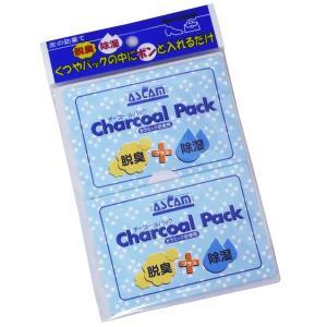 消臭剤 除湿剤脱臭 チャコールパック 靴・バッグ セラミック炭 10個セット bag|carron