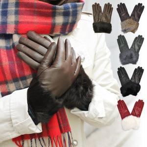 革手袋 レディース ファーカフ 暖かい 本革  防寒 皮 てぶくろ あったか レザー ウール ラビットファー イタリア AntonioMurolo|carron