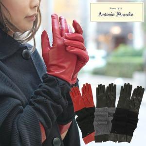 手袋 レディース 防寒 革 皮 てぶくろ あったか 暖かい レザー 革手袋 皮手袋 本革 ニット ロング グローブ イタリア AntonioMurolo|carron