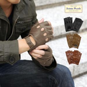 ドライビンググローブ 本革 手袋 メンズ Men's グローブ 指なし 指切り 防寒 あったか 暖かい レザーイタリア AntonioMurolo|carron