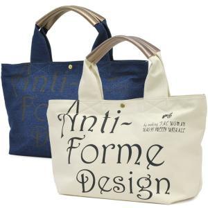 デニムトートバッグ レディース レディス 軽量 マザーズバッグ マザーバッグ コットン Anti-Forme Design アンチフォルムデザイン bag brand ブランド|carron