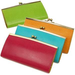 がま口長財布 レディース アメ豚 カラフルレザー 全5色 本革 財布 ブランド|carron