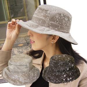 つば広帽子 レディース たためる 変形ワイヤー メッシュ素材 Firenze|carron