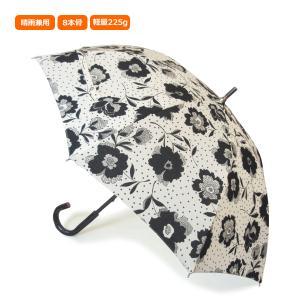 日傘 レディース レディス 長傘 晴雨兼用 ショート ドット 花柄 フラワープリント Nouvel Japonais ナデシコ|carron