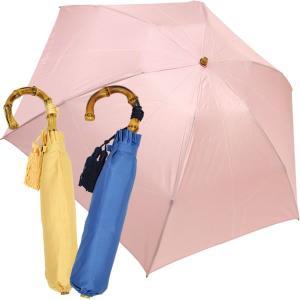 折りたたみ傘 レディース レディス 雨傘 バンブーハンドル タッセル付 日本製 Nouvel Japonais|carron