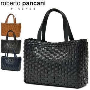 トートバッグ レディース レディス 通勤 メッシュレザーバッグ かごバッグ 本革 シンプル イタリアブランド roberto pancani ラウレッタ brand bag|carron