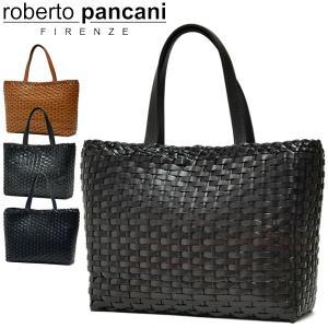 トートバッグ メッシュバッグ レディース レディス 通勤 本革 かごバッグ ショルダー メッシュレザー A4 イタリアブランド roberto pancani ルイーザ brand bag|carron