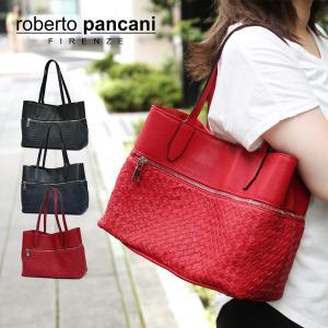 メッシュレザーバッグ トートバッグ レディース レディス 通勤 ショルダー A4 仕事 羊革 イタリア ブランド brand roberto pancani bag|carron